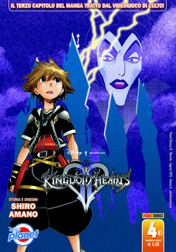 Cover Disney Planet 10 - Kingdom Hearts II - 4 di 5