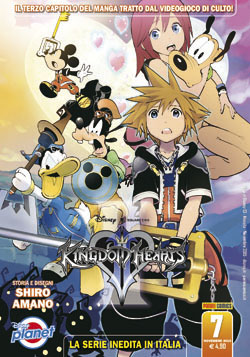 Cover Disney Planet 13 - Kingdom Hearts II - 7