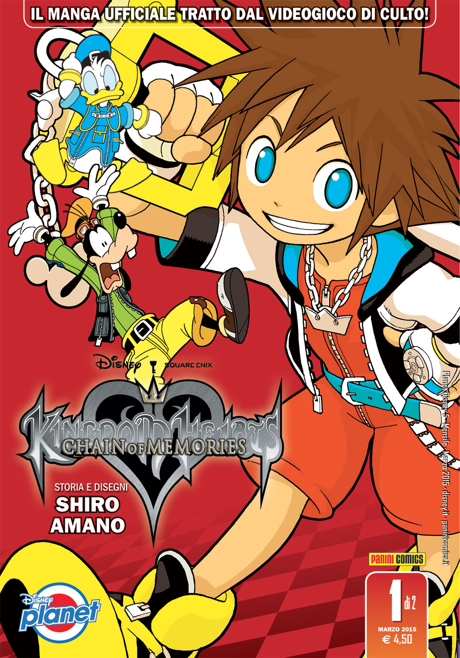 Cover Disney Planet 5 - Kingdom Hearts - Chain of Memories 1 di 2