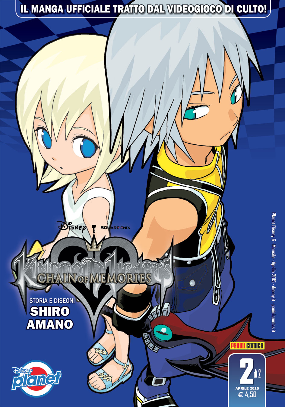 Cover Disney Planet 6 - Kingdom Hearts - Chain of Memories 2 di 2