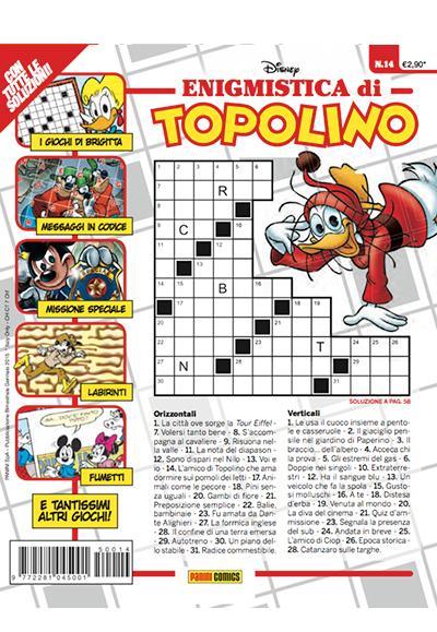 Cover Enigmistica di Topolino 14