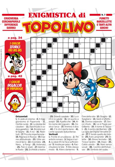 Cover Enigmistica di Topolino 7