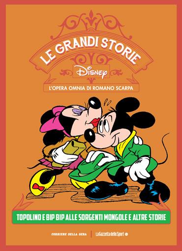Cover Le grandi storie Disney 4