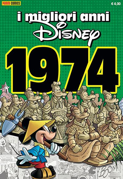 Cover I migliori anni Disney 15 - 1974