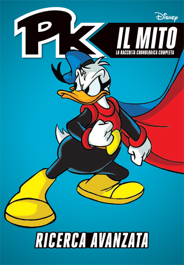 Cover Pk: il mito 21 - Ricerca avanzata