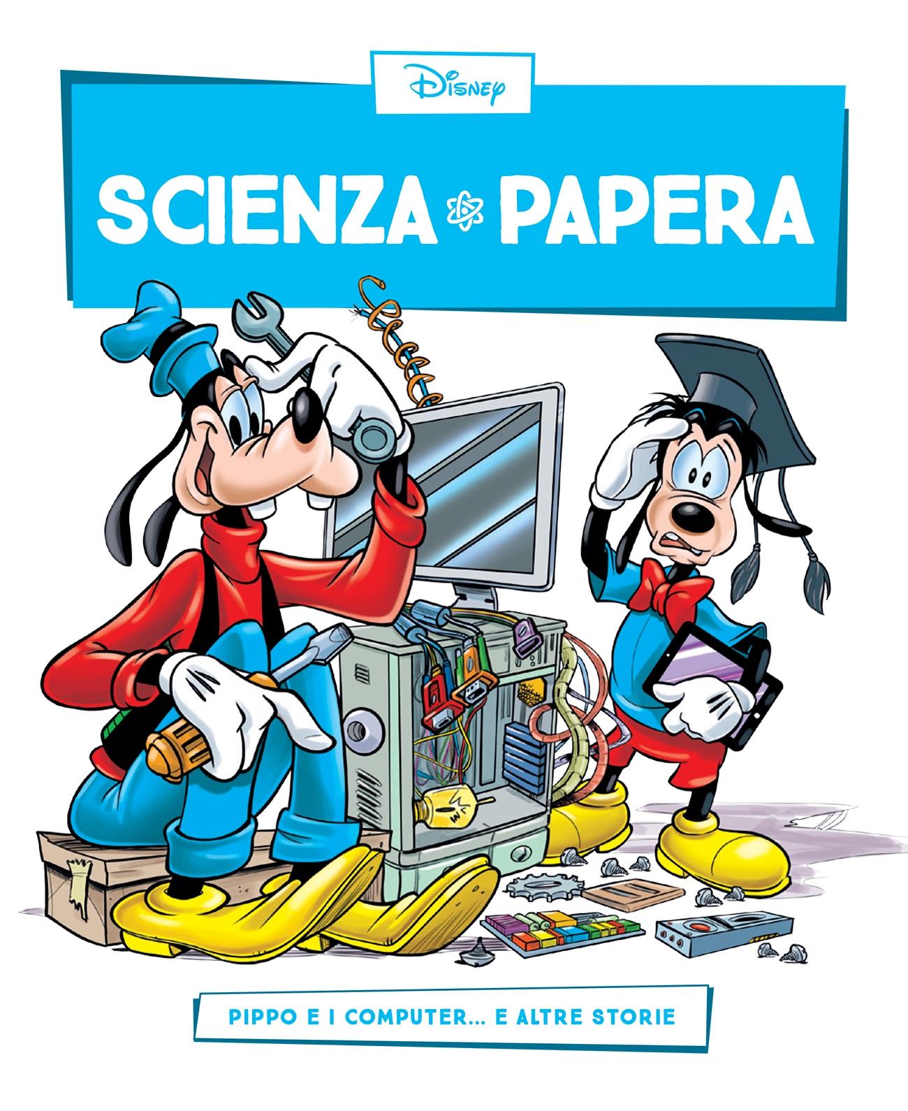 Cover Scienza Papera 17 - Computer ed informatica