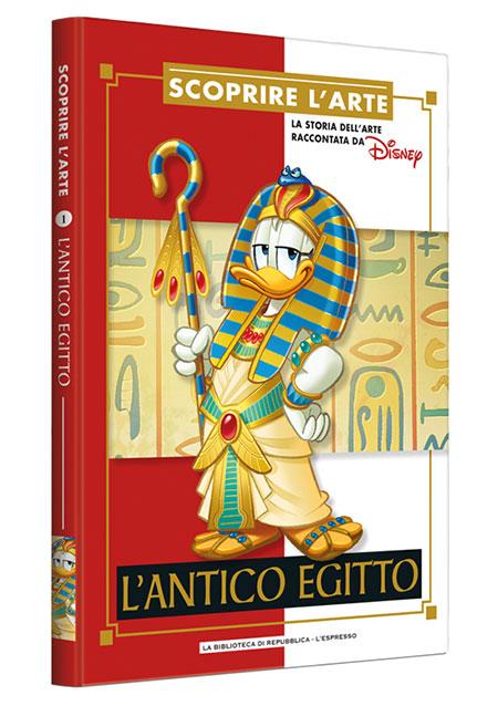 Cover Scoprire l'arte 1 - L'antico Egitto