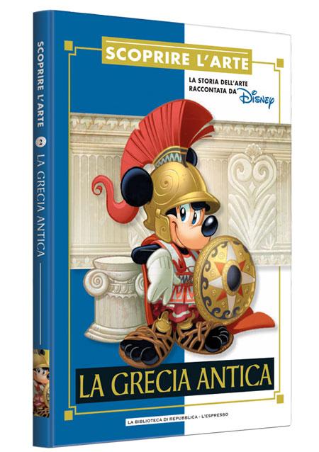 Cover Scoprire l'arte 2 - La grecia antica