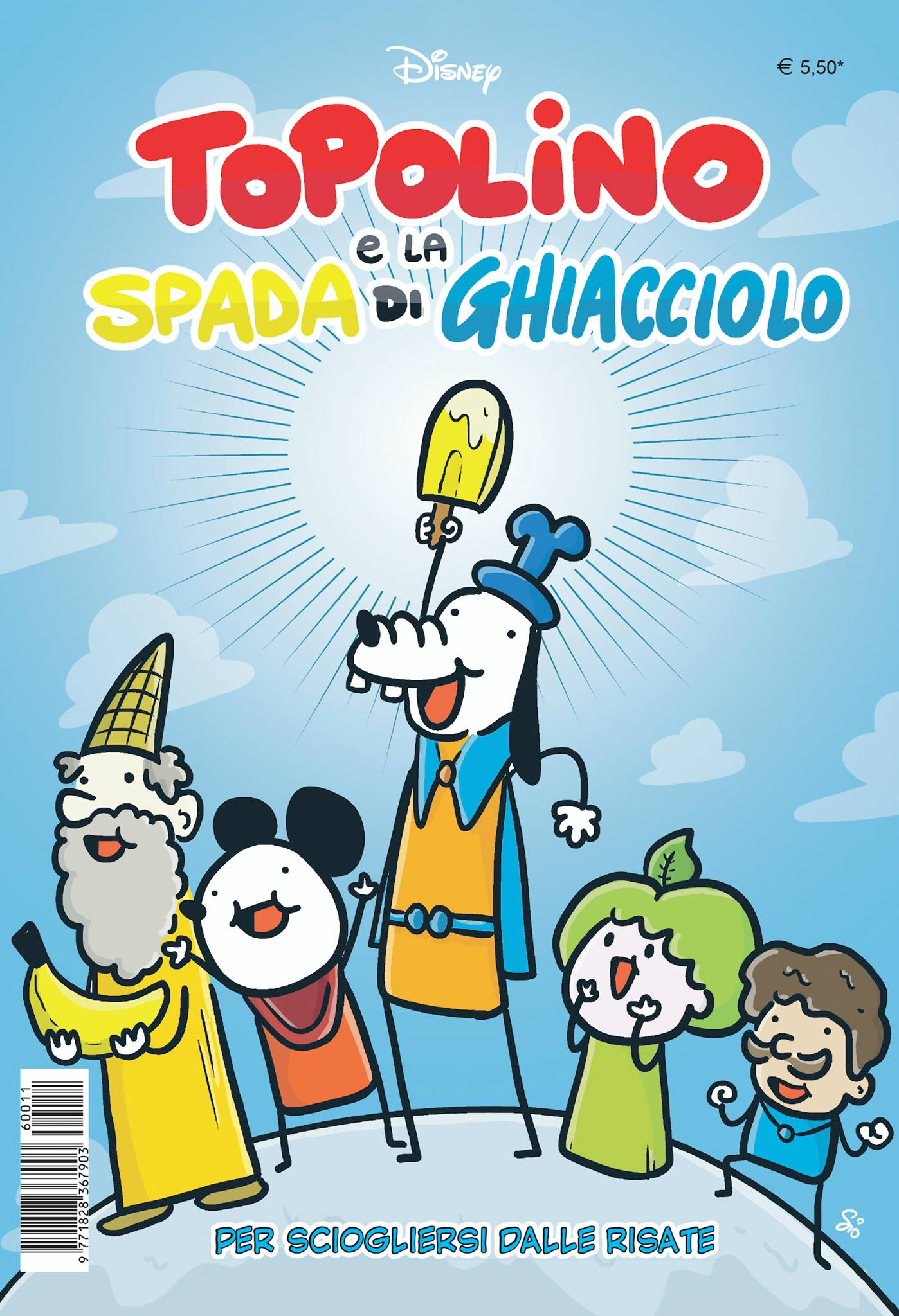 Cover variant Topolino e la Spada di Ghiacciolo