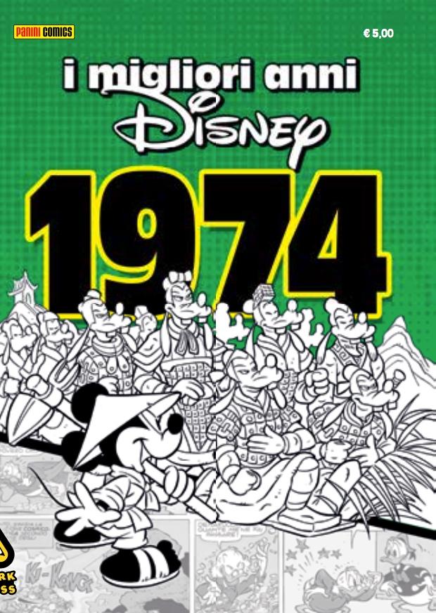 Cover I migliori anni Disney 15